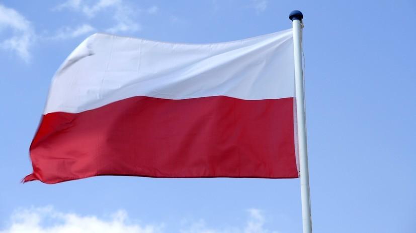 Эксперт назвал пиар-акцией подписание Польшей контракта с США на поставку СПГ