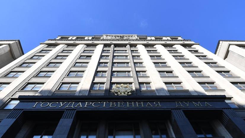 Госдума одобрила проект о запрете военным размещать в сети данные о себе