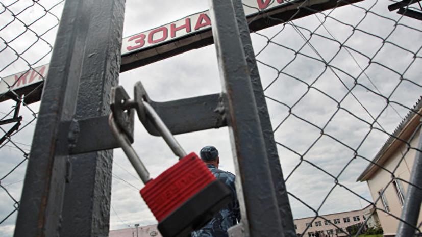 В фонде «В защиту прав заключённых» оценили ситуацию с Цеповязом