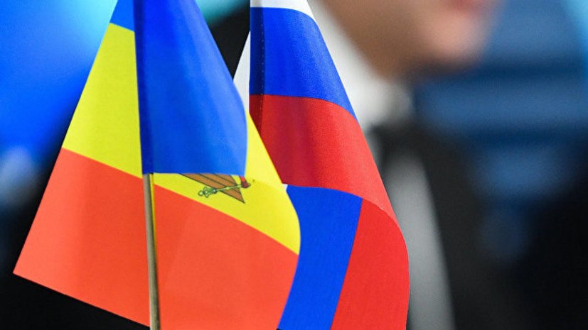 Эксперт оценил предстоящие переговоры между представителями МИД России и Молдавии