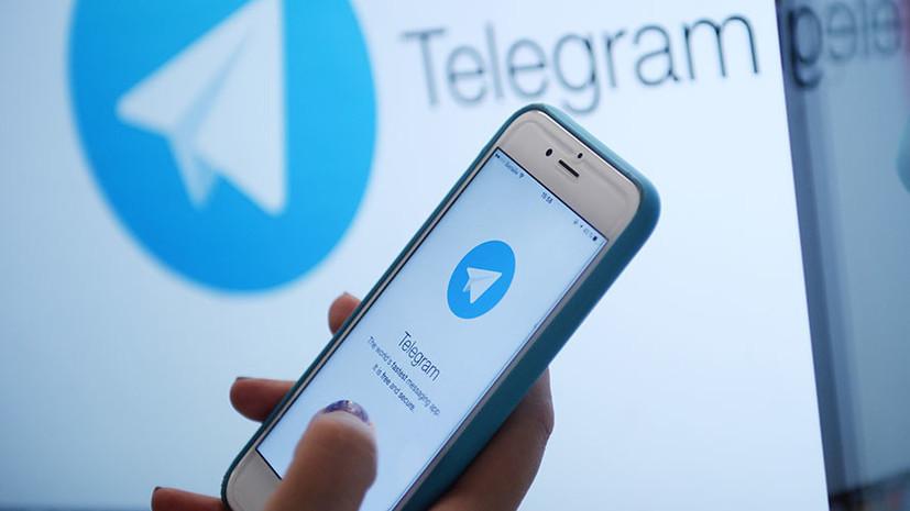 В ФСБ прокомментировали ситуацию вокруг Telegram
