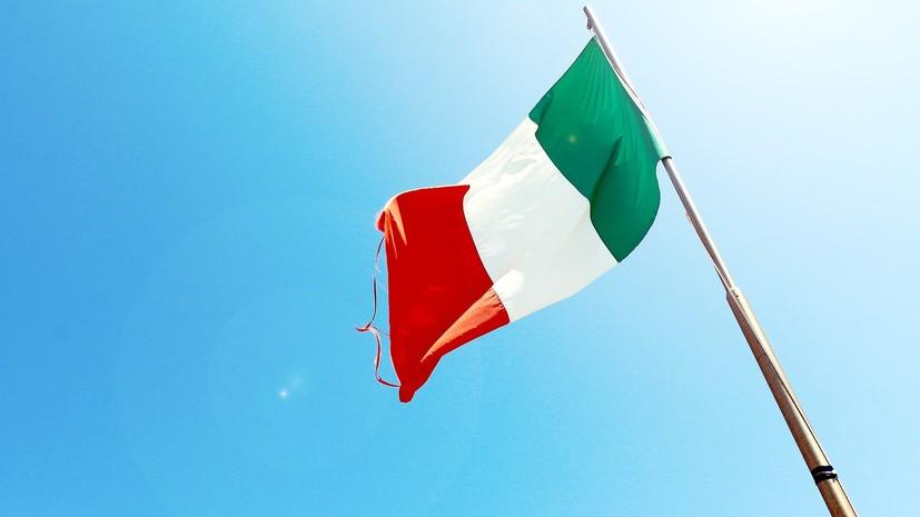 Глава МИД Италии выступил за укрепление сотрудничества с Россией