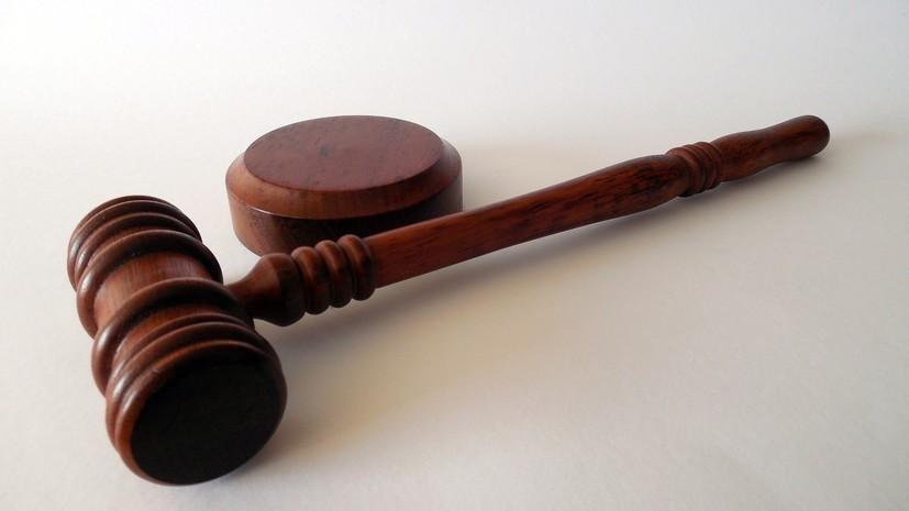 В Новосибирской области вынесли приговор по делу об убийстве, совершённом 13 лет назад