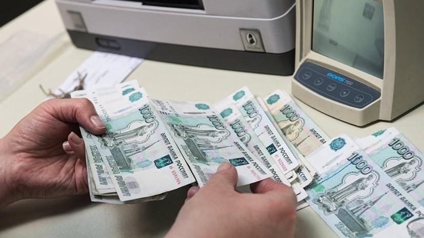 Кудрин заявил о риске падения реальных доходов россиян по итогам года
