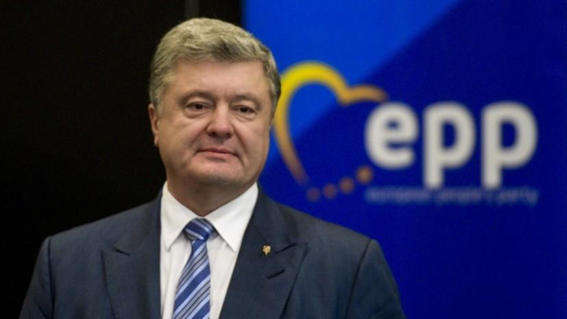 В Госдуме оценили слова Порошенко о поддержке ЕК в получении Киевом помощи от МВФ