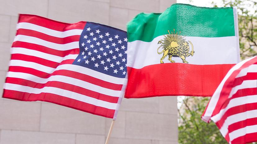 Помпео: США не видят сигналов от Ирана для участия в переговорах