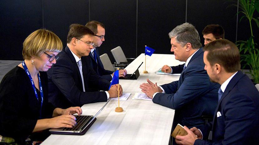 «Нескончаемые желания Порошенко»: зачем Киеву нужна поддержка Еврокомиссии в переговорах с МВФ