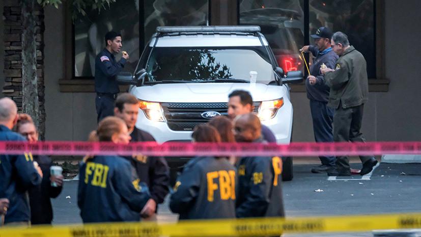 Не исключают версии теракта: 13 человек погибли в результате стрельбы в Калифорнии