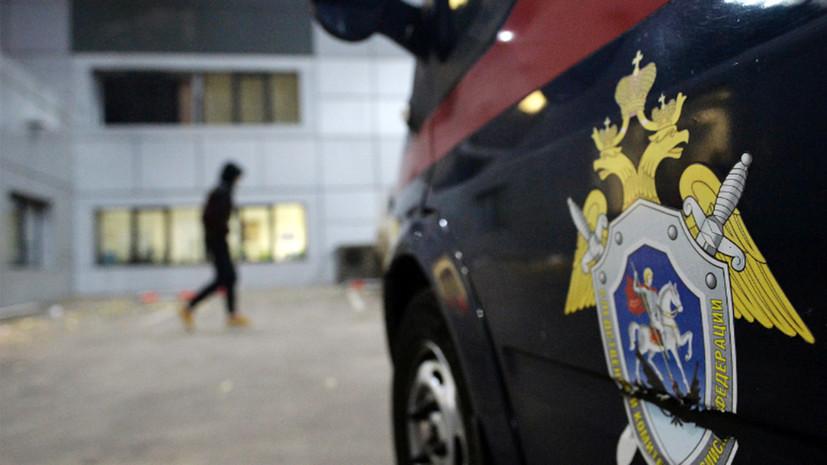 «В его квартире обнаружена одежда потерпевших»: в Москве задержан подозреваемый в убийстве женщины и подростка