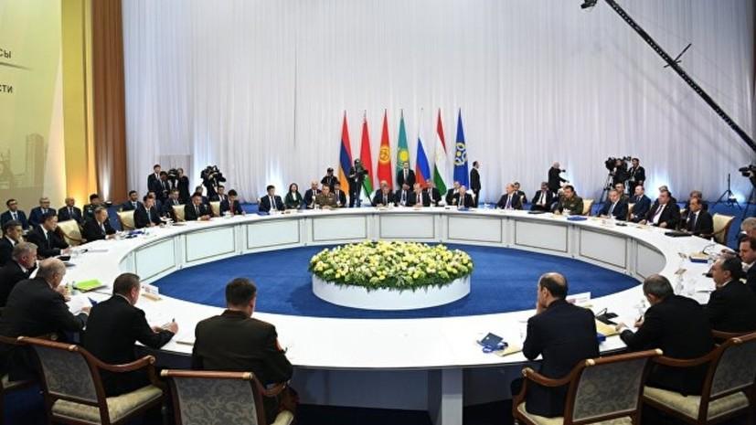 Военный эксперт оценил желание лидеров ОДКБ сохранить жизнеспособность ДРСМД