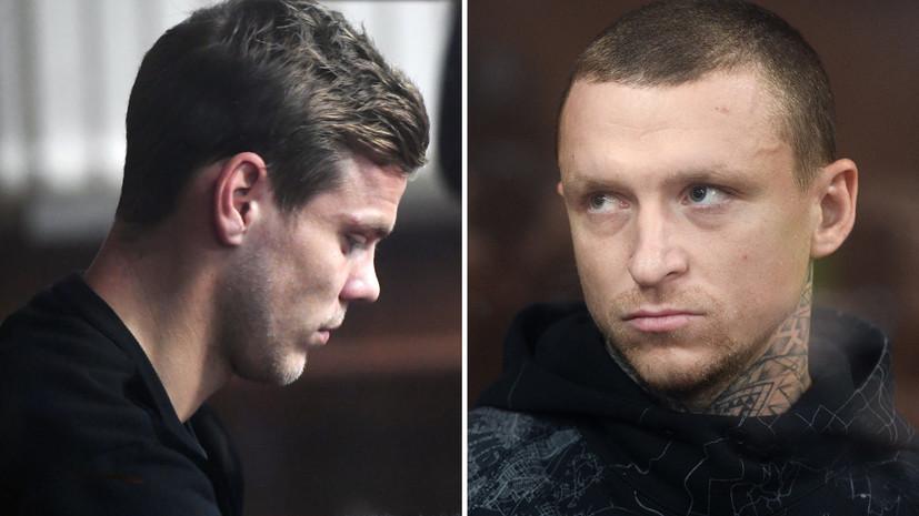 Срок следствия по делу Кокорина и Мамаева может быть продлён