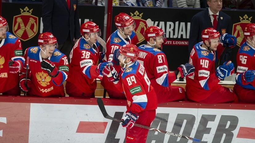 Безупречный дебют: сборная России обыграла команду Финляндии в стартовом матче Кубка Карьяла
