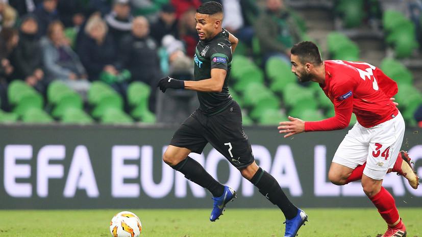 Гол Вандерсона помог «Краснодару» победить «Стандард» в матче Лиги Европы
