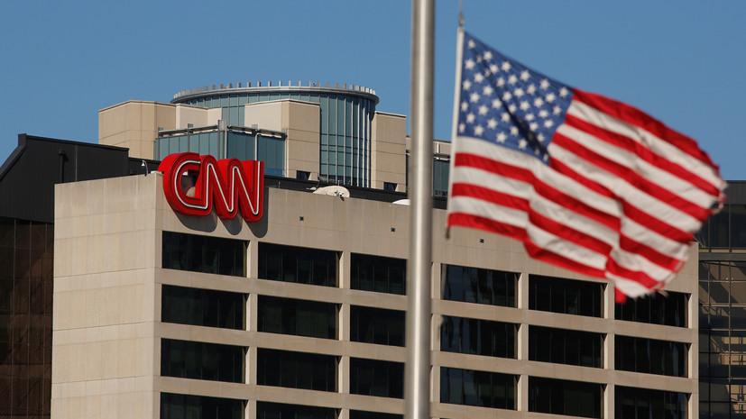 В США задержали угрожавшего расправой журналистам CNN мужчину