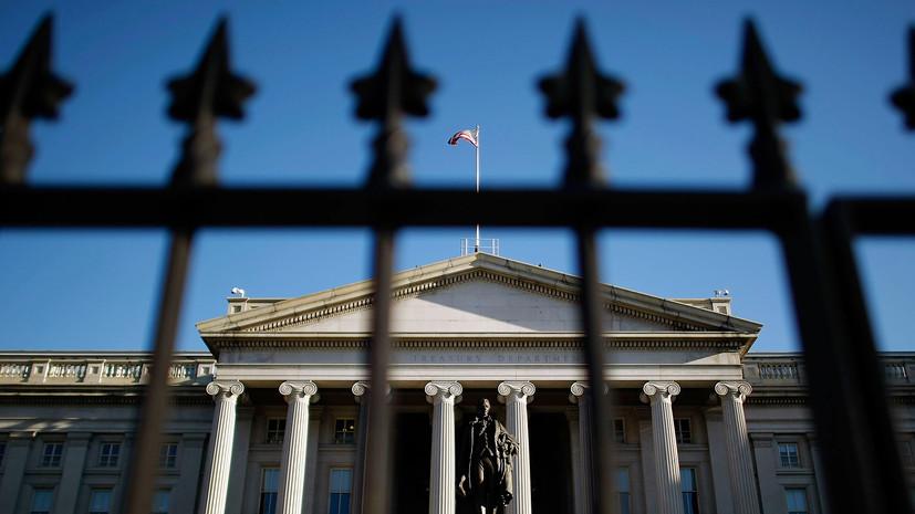 «Ответ будет сдержанным»: как в России отреагировали на введение новых санкций со стороны США