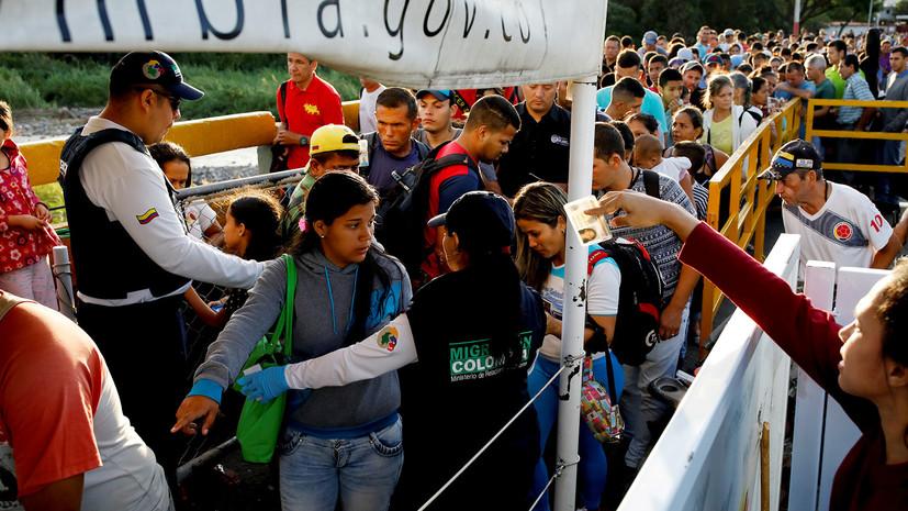 ООН: Венесуэлу покинуло более 10% населения, в день - по 5000 человек