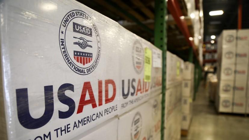 Помощь как прикрытие: США выделяют $18,5 млн на развитие экономики Грузии