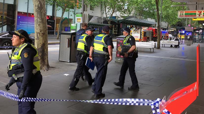 Неизвестный ранил несколько человек ножом в Австралии