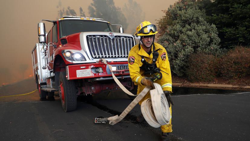 Лесные пожары в Калифорнии уничтожают город Парадайз