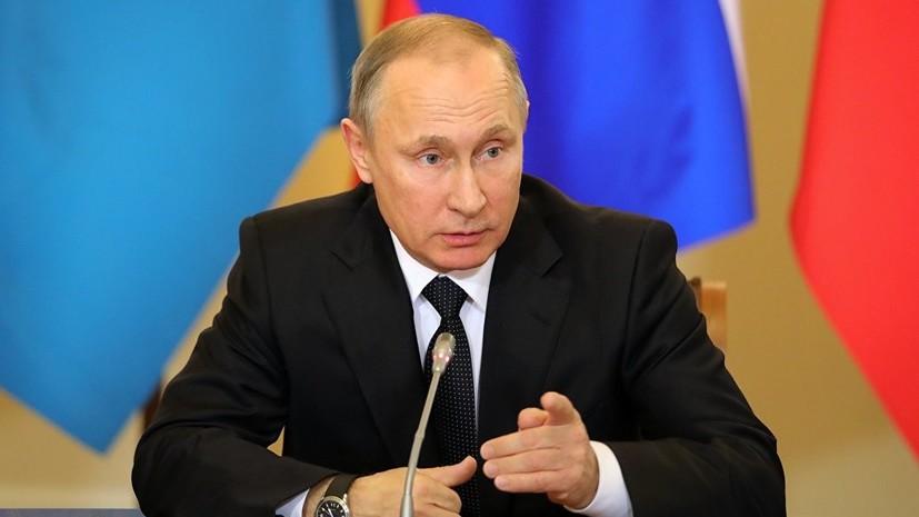 Путин прибыл в казахстанский Петропавловск на форум сотрудничества