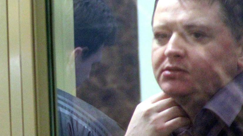 Адвокат Цеповяза прокомментировал перевод заключённого в ШИЗО