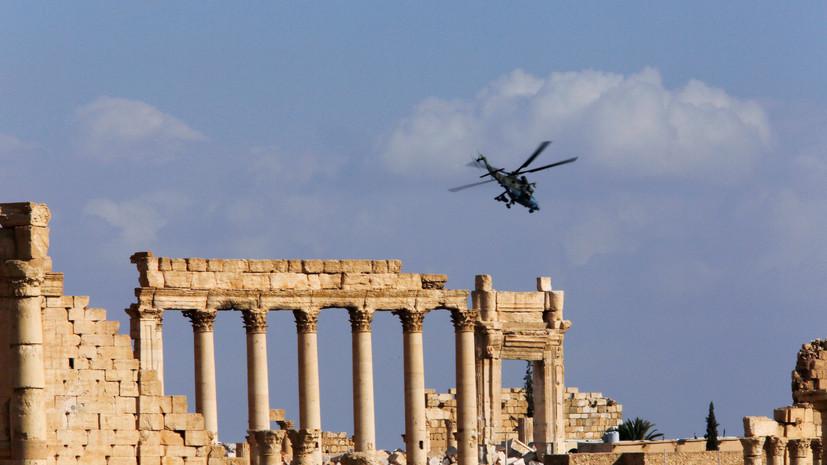 В Сирии в ходе спецоперации у Пальмиры освобождены 19 заложников ИГ