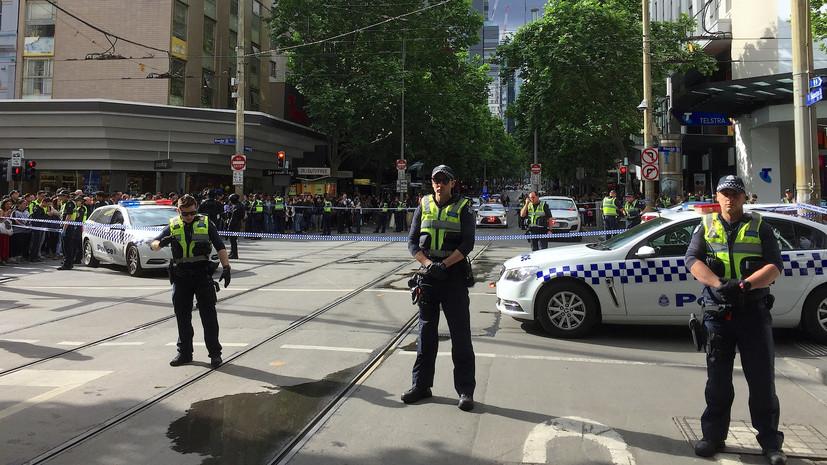 В результате ЧП в Мельбурне погиб человек