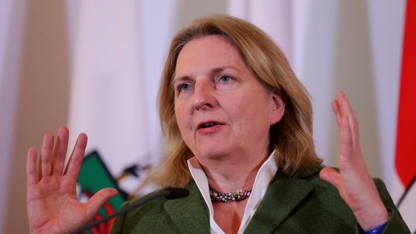 Глава МИД Австрии отменила визит в Россию