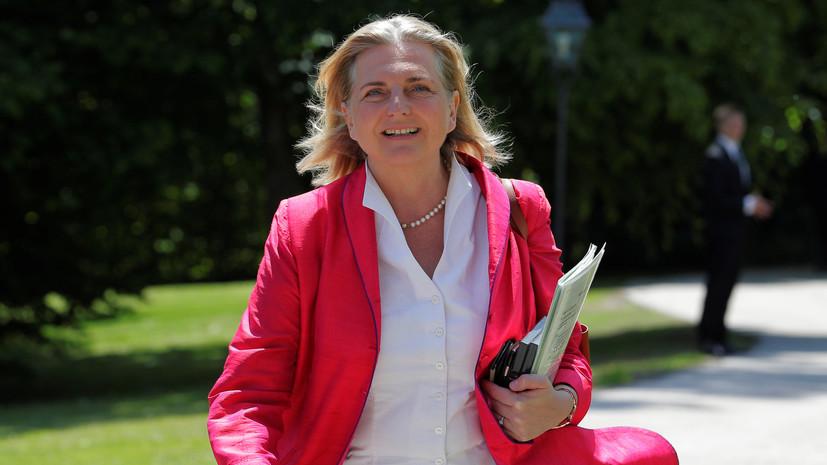 Представитель России вызван в МИД Австрии
