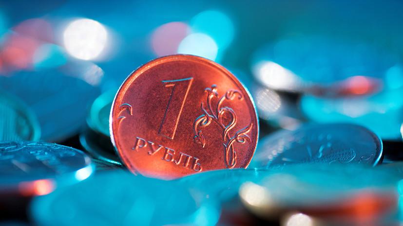 Финансовое волнение: почему курс доллара США впервые за месяц превысил 67 рублей