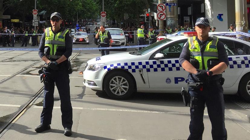 Подозреваемый в нападении в Мельбурне умер в больнице