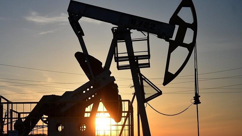 Цена на нефть Brent опустилась ниже $70 за баррель
