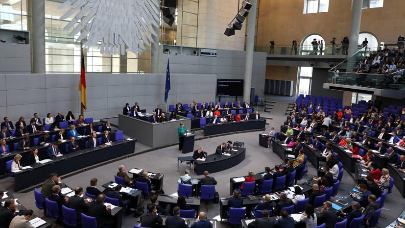 В Германии ужесточили законодательство о предоставлении убежища