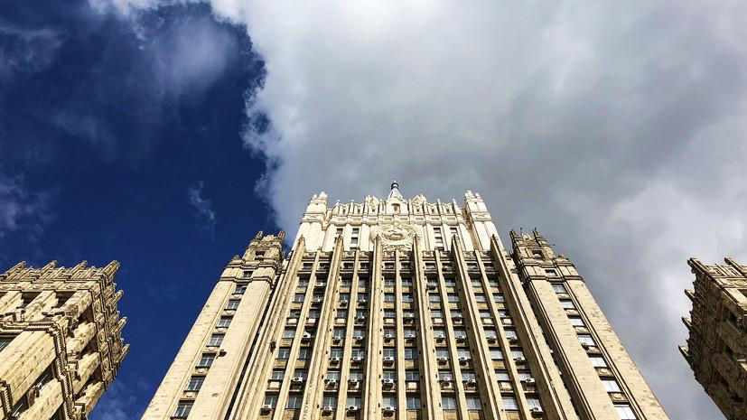 Вопреки нормам общения: Лавров назвал «мегафонной дипломатией» обвинения австрийского офицера в шпионаже в пользу РФ