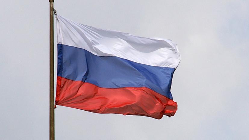 В Италии оценили возможность отмены санкций против России