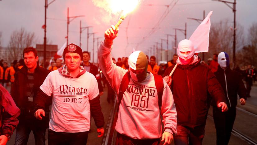 Суд в Польше отменил запрет «Марша независимости» 11 ноября