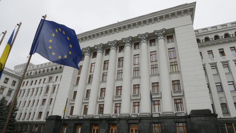 Эксперт оценил недовольство ЕС темпами борьбы с коррупцией на Украине