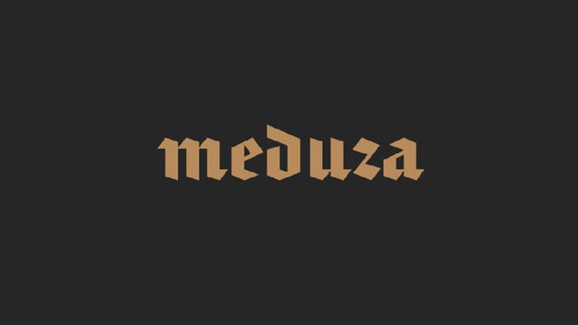 Главный редактор «Медузы» подал в отставку