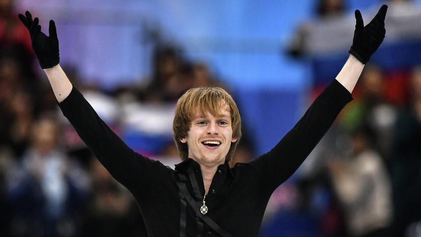 Российский фигурист Воронов занял второе место в короткой программе на этапе Гран-при в Японии