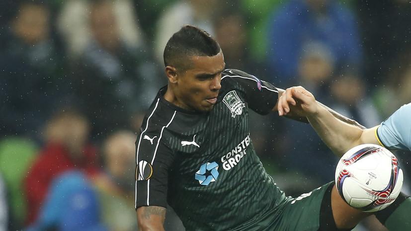 Футболист «Краснодара» Вандерсон включён в команду недели Лиги Европы