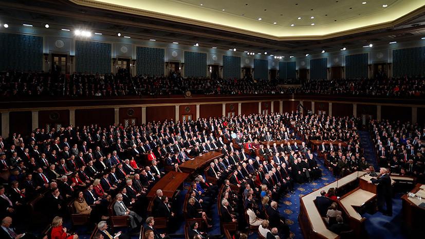 Знак неравенства: почему американские конгрессмены заявляют о моральном превосходстве США над Россией