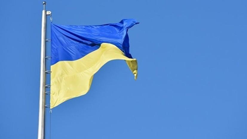 В Госдуме прокомментировали недовольство ЕС темпами борьбы с коррупцией на Украине