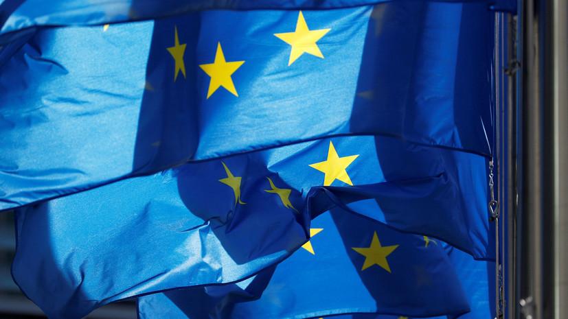 ЕС не признает выборы в Донбассе