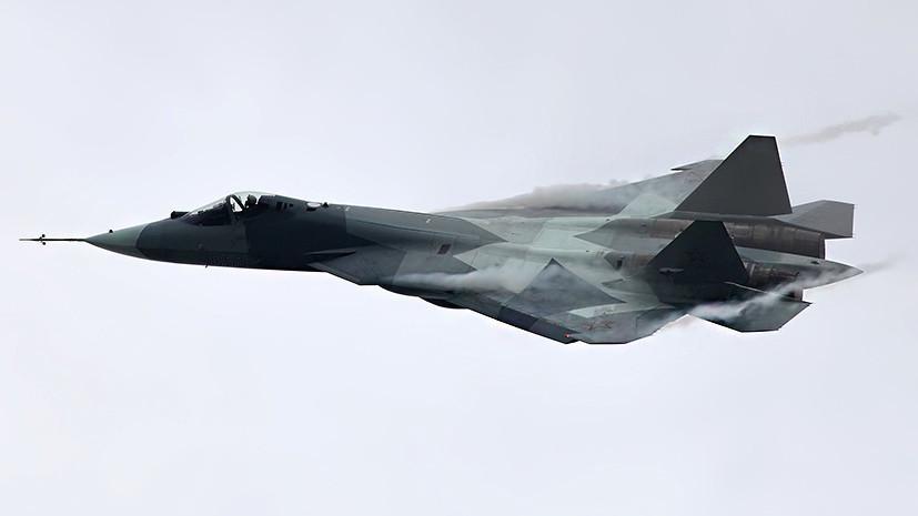 Воздушный универсал: в ОКБ Сухого указали на превосходство Су-57 над американскими F-22 и F-35