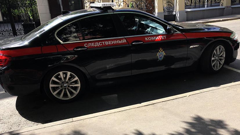 СК начал проверку из-за взрыва боеприпаса в Самарской области