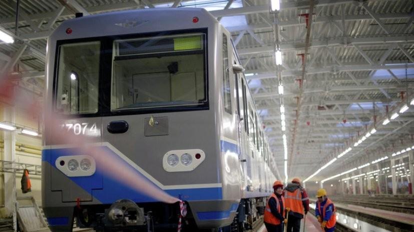 Большую кольцевую линию метро Москвы планируют замкнуть к 2023 году
