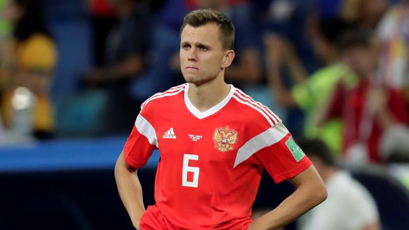 Марселино: думаю, Черышев не поедет в сборную