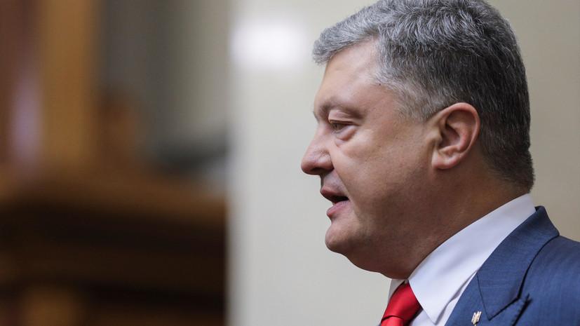 Порошенко не принял заявление генпрокурора Украины об отставке