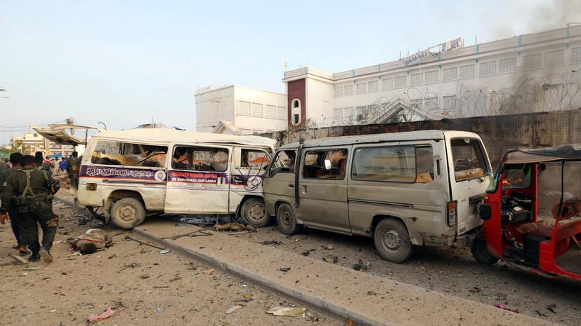 Число погибших при взрывах в Сомали возросло до 20