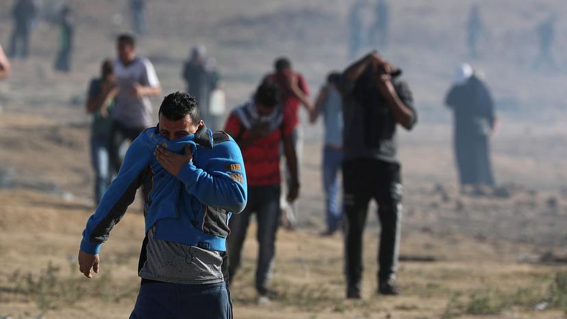 ВГазепри столкновениях с армией Израиля пострадали 25 палестинцев